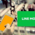 LINEモバイルの評判が悪い理由とは?通信速度や料金の危険性についても